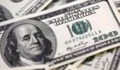 Merkez Bankasının Faiz Kararı Sonrası Doların İlk Tepkisi