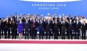 Arjantin'de Geçekleşen G-20 Zirvesi Başladı! Liderler Aile Fotoğrafı Çektirdi