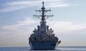 Rusya'yı Kızdıracak Hamle: ABD'nin Karadeniz'e Savaş Gemisi Göndereceği İddia Edildi