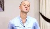 Papağana İşkence Yapan MasterChef Murat Özdemir, Gözaltına Alındı