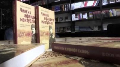 Özbek yazar Nebican Baki'nin 'Enver Paşa'nın Vasiyeti' eseri tanıtıldı