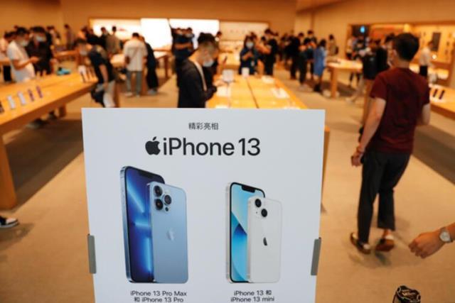 iphone 13 cilginligi gundem oldu ilk 14417699 5049 m
