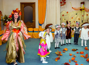 Праздник осени в детском саду. Фото Николая Ефремова