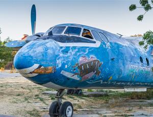 Коктебель, самолет в детском парке. Фото Николая Ефремова