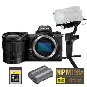 Nikon Z6 24-70 F/4 Lens Kit With WeeBill S Gimbal, Extra Battery And 64GB XQD
