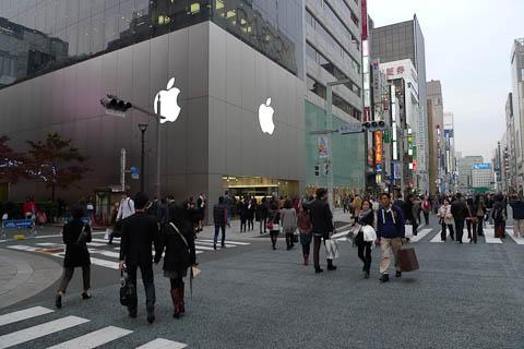 Apple-Ginza-1