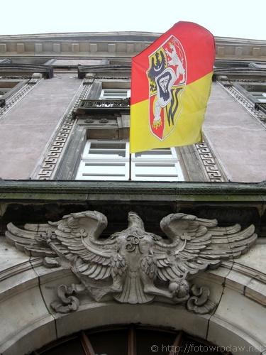 Urząd Miejski (III)