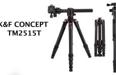 Treppiede fotografia K&F Concept TM2515T