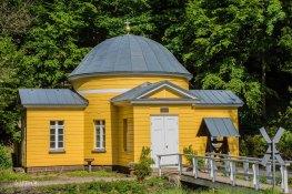 Petruskapelle Alexisbad (1812/1815)