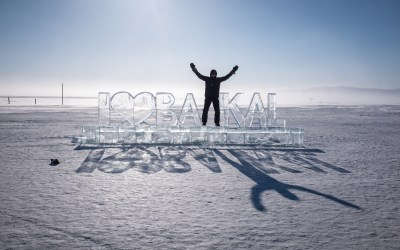 Bajkal 2018 (1/2)