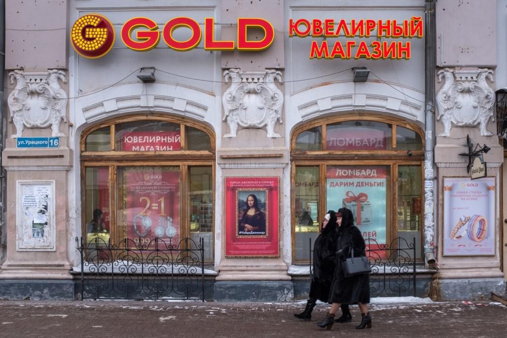 20180308-Irkutsk-_DSF2779.jpg