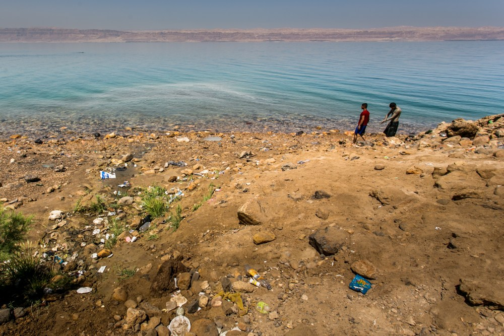 20140428-Dead Sea, Jordan-IMG_3020.jpg