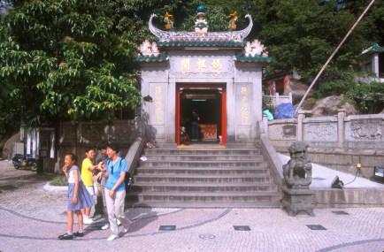 Macao, Templo A-Ma, entrada