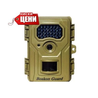 Boscon Guard