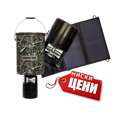 Eлектронно управление на хранилки