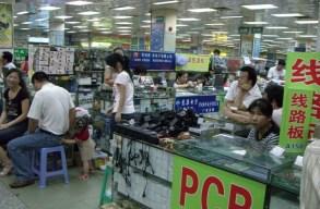 Cina: komponen elektronika semua ada di sini