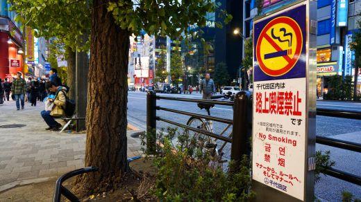 Señal Prohibiendo fumar