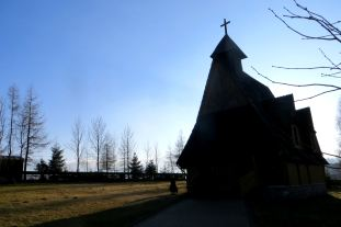 Kaplica Rzymskokatolicka Pw. św. Brata Alberta