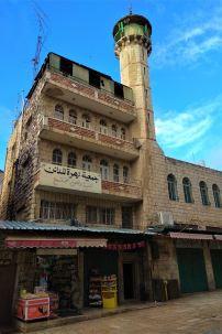 Ulice dzielnicy muzułmańskiej
