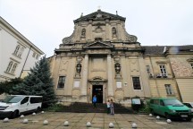 Cerkiew UGCC