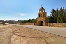 Brama wejściowa do Klasztoru