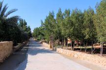 Strefa wejściowa do Klasztoru