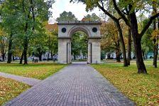 Centrum Rygi - PARK VIESTURDARZS