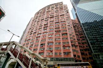 Hongkong - dzielnica Quarry Bay