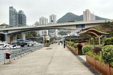 AP LEI CHAU PARK