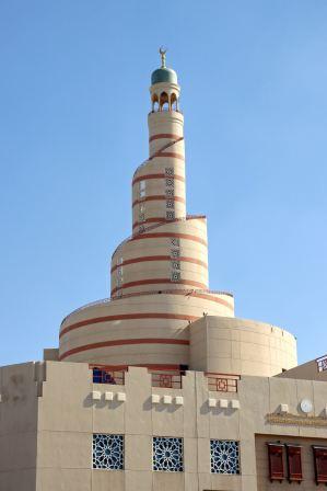 Doha - Meczet Al Fanar
