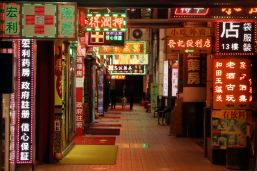 Dzielnica kasyn - centrum