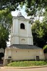 Kościoła Nawrócenia św. Pawła.