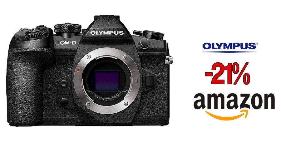 Olympus OM-D E-M1 Mark II precio mínimo