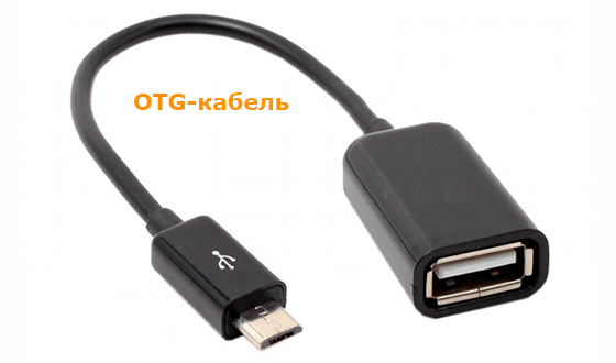 OTG-kabel