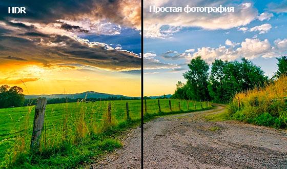 Photo simple et HDR