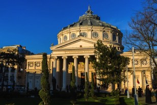 Things to do in Bucharest - Athenaeum