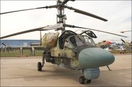 Ка-52
