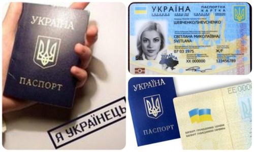 pasport_karta