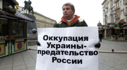 Путіна у відставку