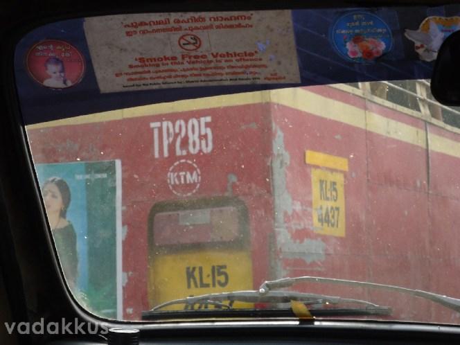 TP 285, Kottayam Ordinary