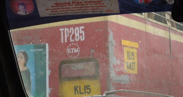 TP 285 KSRTC Ordinary of Kottayam Depot
