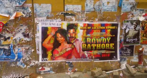 "A ""drawn"" poster of Rowdy Rathore showing Akshay Kumar and Sonakshi Sinha"