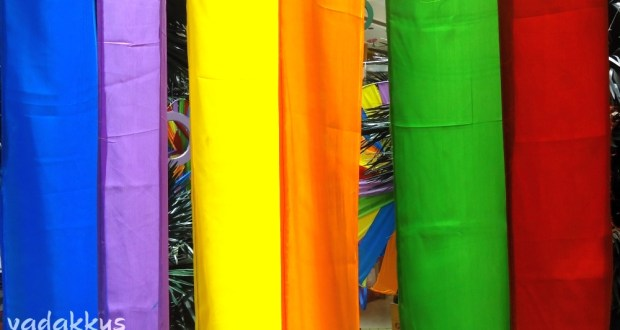 Colorful Curtains at the Forum