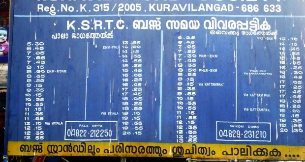 KSRTC bus timings board at Kuravilangad Kerala