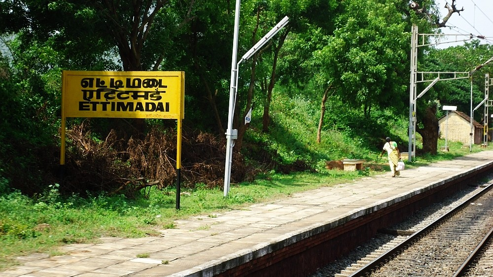 Ettimadai Railway Station Coimbatore District, Tamil Nadu