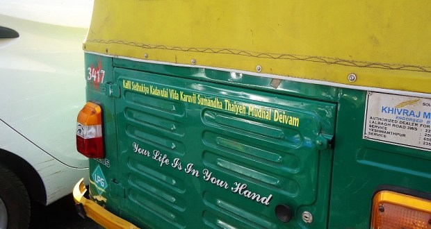 A quote in Tamil praising women on the back of a Bangalore autorickshaw