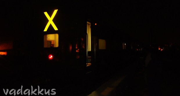 Rear end of Garib Rath train of Indian Railways. X marks the last car.