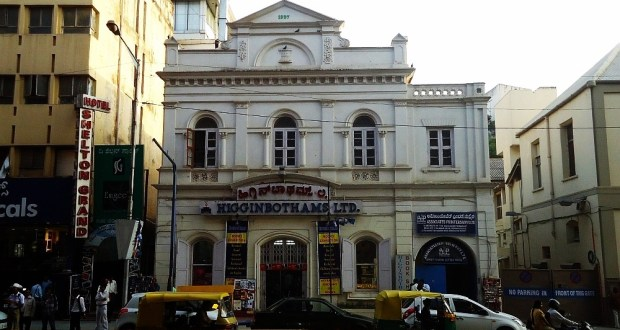 The historic Higginbothams Ltd Building on MG Road Bangalore built in 1897