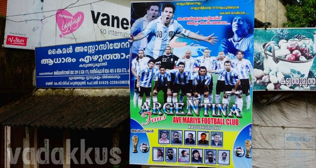 Flex board put up by Argentina fans in Kerala