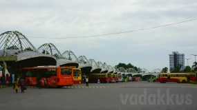 The Vyttila Mobility Transportation Hub, Ernakulam